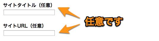 タイトル・URL - ShareHtml
