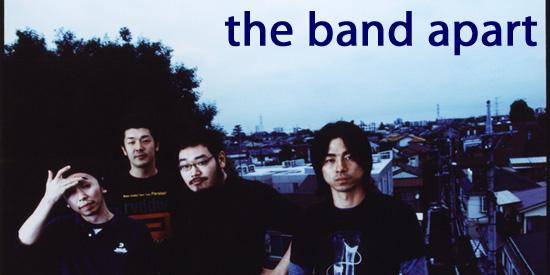 [MusicLog::Vol.72]夜に静かに聞くバンアパサウンド / the band apartの新譜『街の14景』