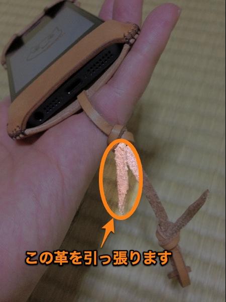 尻尾の外し方 - abicase尻尾