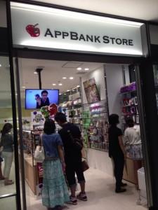appbank-umeda_19.jpg
