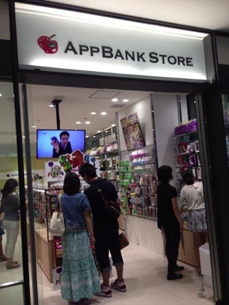 [AppBank]グランドフロント大阪にあるAppBank Store うめだに行ってきた / ビルがデカイぞ!!