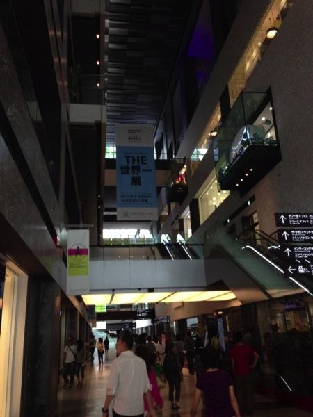 グランドフロント大阪 - Appbank Storeうめだ