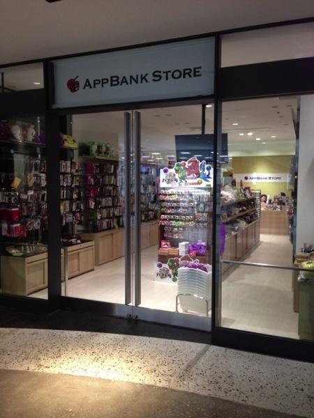 開店前 - Appbank Storeうめだ