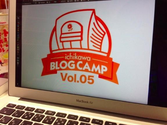 [Blog]市川Blog合宿Vol.5なう! / 1年が経ちました #市川ブログ