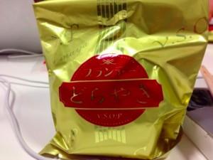 ichikawa-blog-8.jpg