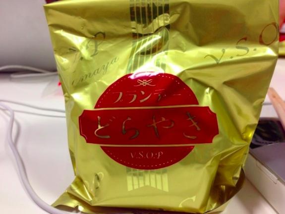 どら焼き - 市川ブログ合宿Vol.5