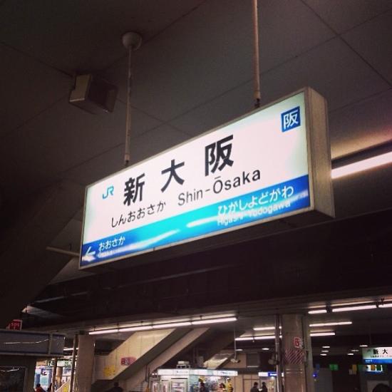[Dpub]今週土曜はDpub 8 in 大阪 / なんで大阪まで行ってDpubに参加するのか