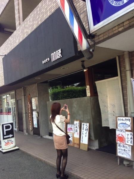 竹蔵入口 - 竹蔵祭り 2013 - Dpub後夜祭