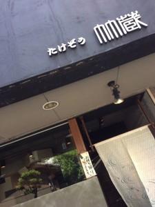 takezo-dpub8-after-party_9.jpg