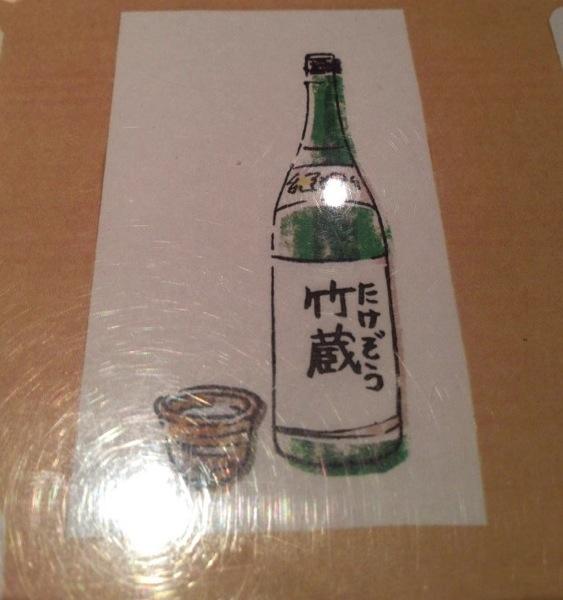 サムネイル - [竹蔵]美味しい料理を堪能してきました / 竹蔵祭り 2013 - Dpub後夜祭