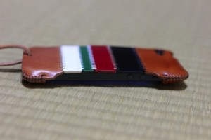 abicase-tricolor-like-7.jpg