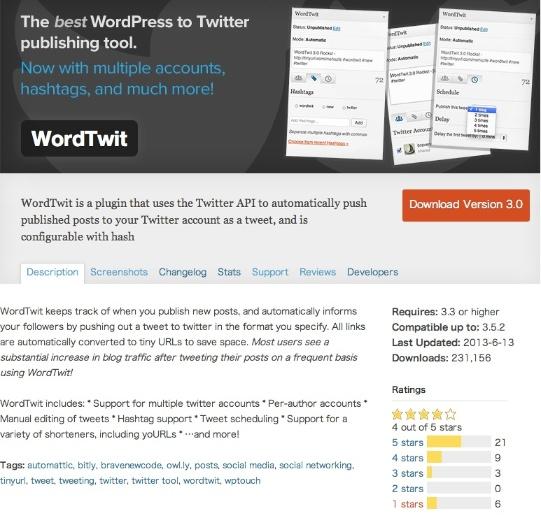 [WP]WordTwitメジャーアップデートで3.0に / 設定のし直しが必要です!〜 設定編