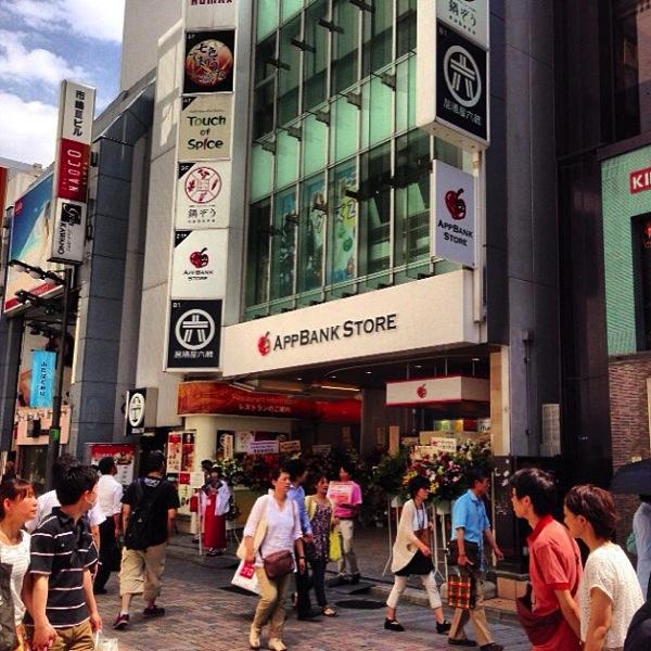 お店前 - Appbank Store新宿