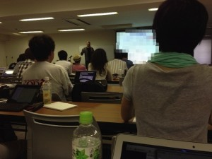 no-second-life-seminar17-4.jpg