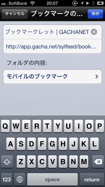 ブックマーク - SylfeedでRSS登録