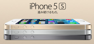 iPhone-5s.png