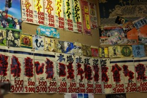 ichikawa-blog-Vol6-67.jpg