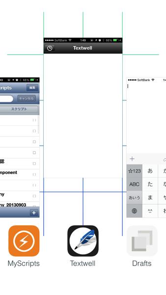 アプリ終了 - iOS7の個人的に好きなところ