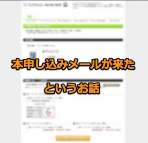 iphone5s-application-mail-5.jpg