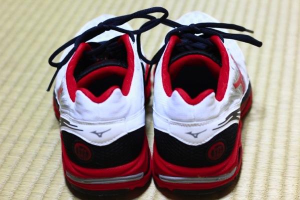 Mizuno Wave Rider  Running Shoes Junior Girls Pricespy