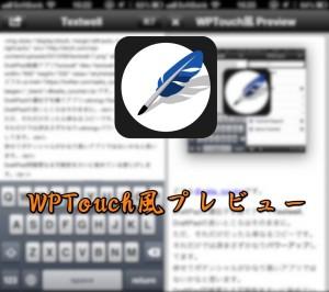 textwell-3.jpg