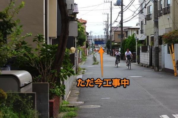 工事中 - 市川Blog合宿