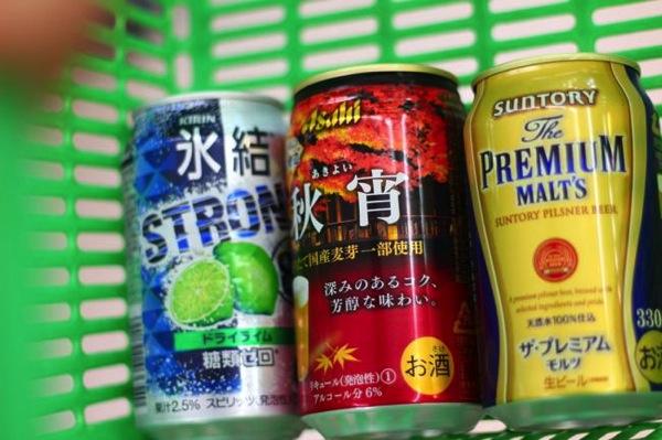 ビールを購入 - 市川Blog合宿