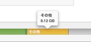 iphone-first-initialization-22.jpg