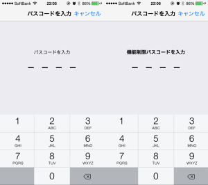 iphone-first-initialization-23.png