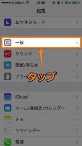 iphone-first-initialization-3.jpg