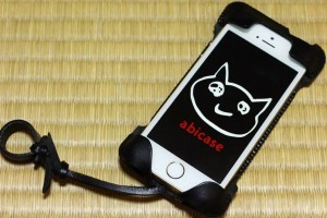 iphone5-abicase-13.jpg