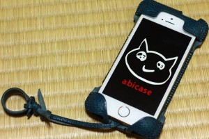 iphone5-abicase-19.jpg