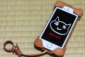 iphone5-abicase-24.jpg