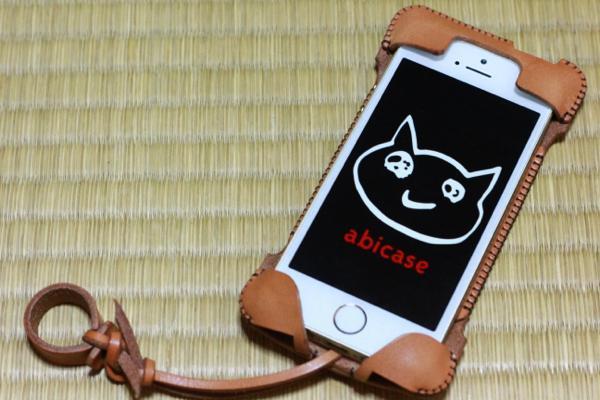 飴色レザー - iPhone 5s用abicase