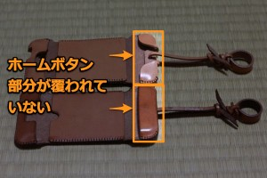 iphone5-abicase-3.jpg