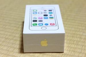 iphone5s-arrive-2.jpg