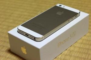 iphone5s-arrive-7.jpg