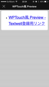 textwell-actionlinkmaker-6.png