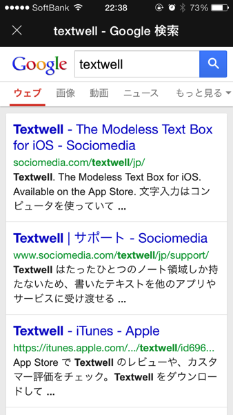 Action実行後 - T.closelets  by Textwell
