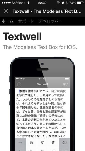 選択したサイトへ移動 - T.closelets  by Textwell