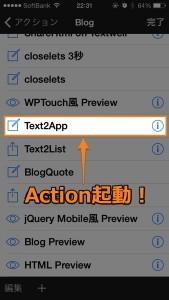 textwell-text2app-5.jpg