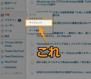 dpub9-count-down-widget-2.jpg