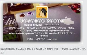 dpub9-in-tokyo-1.jpg