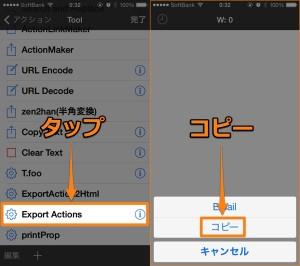 textwell-exportactions2html-2.jpg
