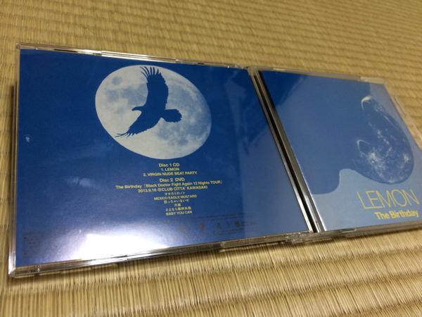 ジャケット - The Birthday 『lemon』