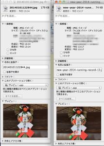 mac-app-photobulk-2.png