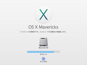 mavericks-upgrade-6.png