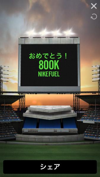 fuelポイント800K越え! - 明けましておめでとうございます。本年も宜しくお願いします。