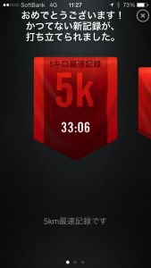 new-year-2014-running-record-7.png