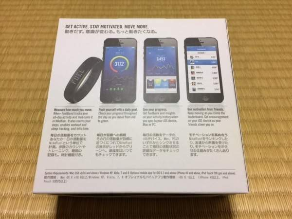 Nike FuelBand SEの裏面 - Nike FuelBand SEピンクフォイル購入